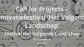 call for projects